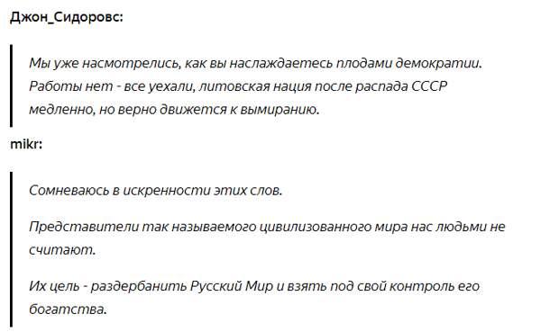 """Президент могучей мировой державы Папуа Новая Литва: """"Белорусы должны насладиться свободой и независимостью"""" Комментарии белорусов"""
