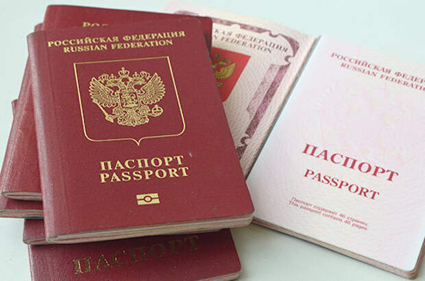 Правила выдачи загранпаспортов изменили