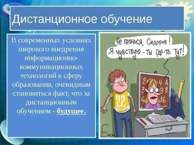 Смешные комментарии. Подборка chert-poberi-kom-chert-poberi-kom-21030703092020-12 картинка chert-poberi-kom-21030703092020-12