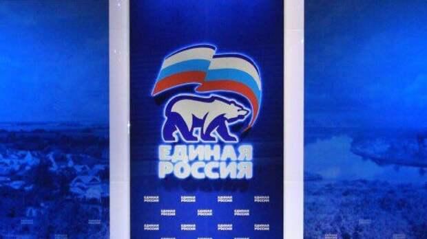 """""""Единая Россия"""" исключила уральского депутата, подозреваемого в убийстве"""