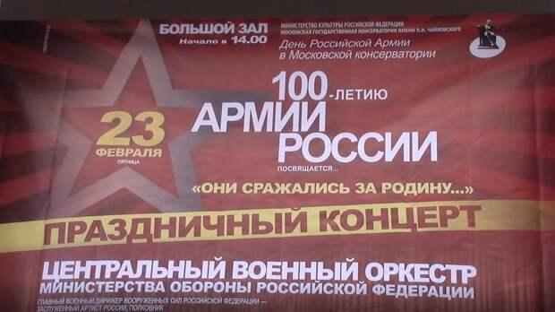 Юрий Селиванов: Фонд душевнобольной геополитики