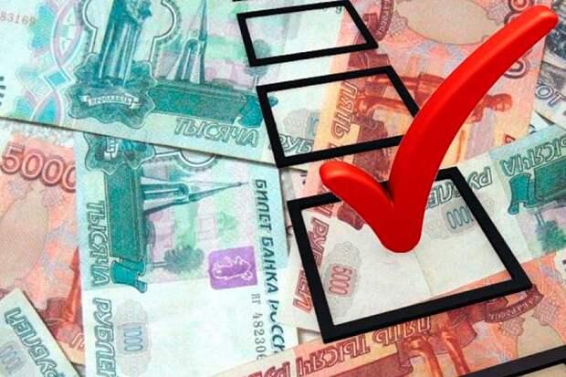 На выборы в Московской области будет потрачено более 200 млн рублей