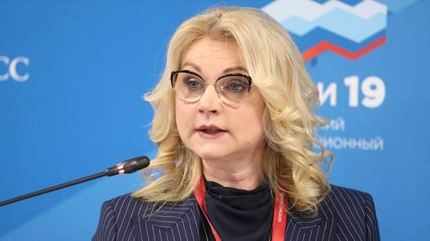 Голикова рассказала о совместном с Путиным расчете пенсий «в столбик»