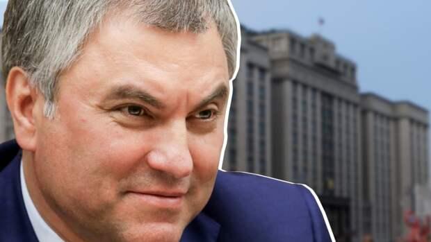 Володин предложил наказывать лихачей на российских дорогах по советской системе