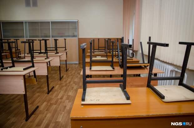 В Новосибирске за неделю 41 школьник заболел ковидом