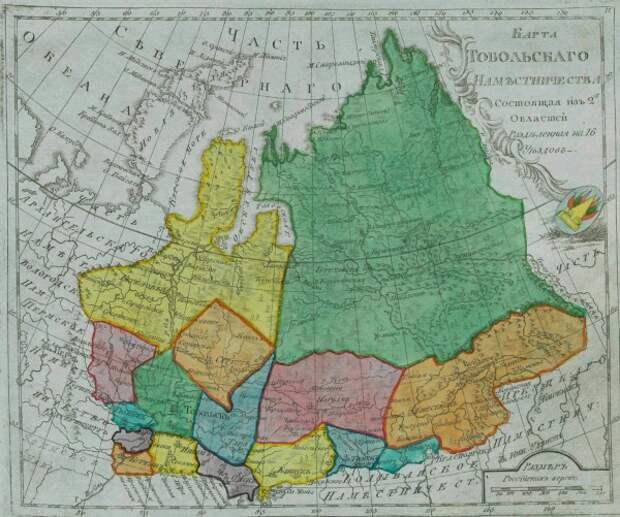Следы древней сибирской цивилизации?