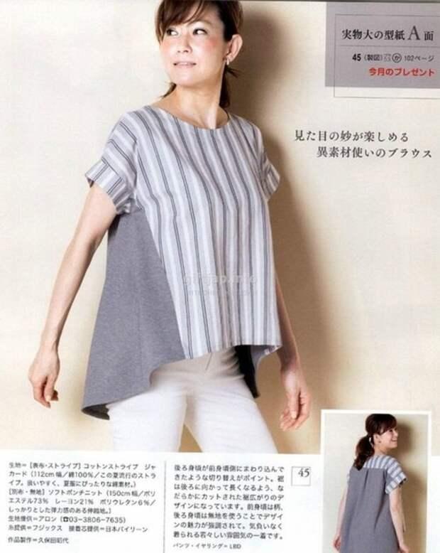 Выкройка блузки по-японски