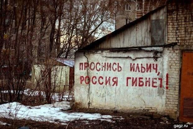 prikol_foto_s tekstom_gagz_ru_00012