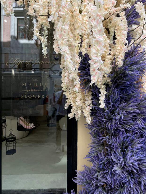 В центре Москвы открылся цветочный бутик в европейс...