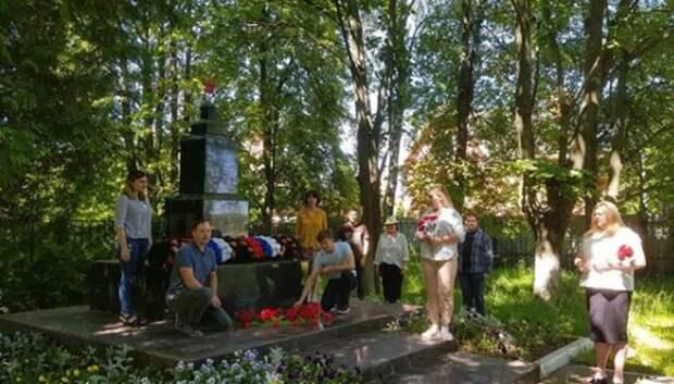 В деревне Мытищ почтили память павших воинов в День памяти и скорби