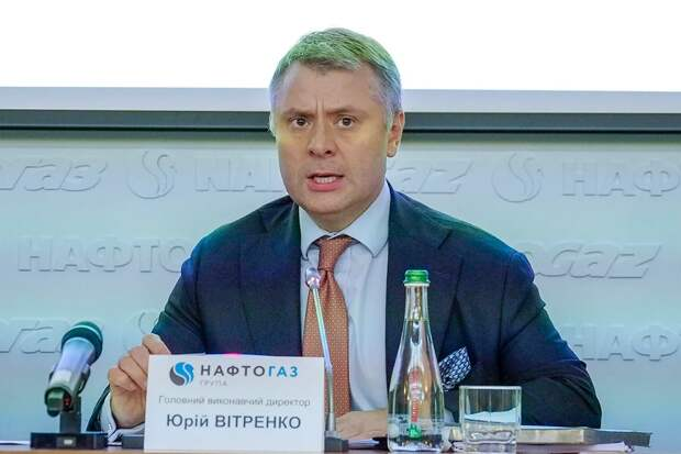 Киев назвал условия, при которых он разрешит запуск СП – 2
