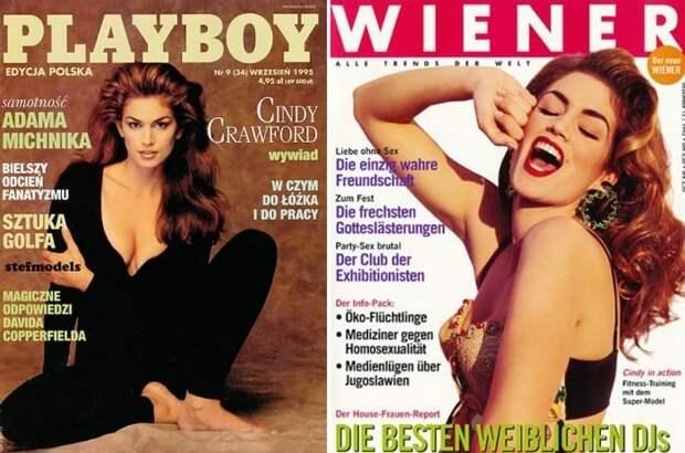 Синди Кроуфорд на обложках журналов 1994-1995 гг. | Фото: hellomagazine.com