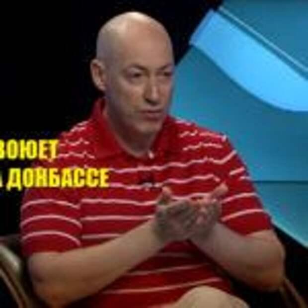 Василец пояснил Гордону, кто воюет между собою на Донбассе