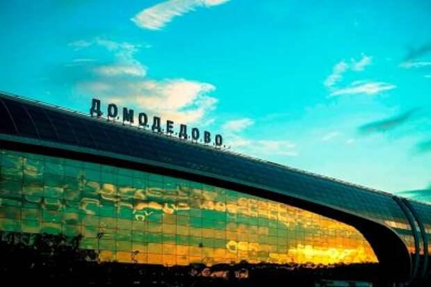 """Аэропорт """"Домодедово"""" обслужил в октябре 1,5 млн пассажиров"""