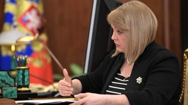 Элла Памфилова: проводить выборы в каникулярную неделю можно без больших потерь