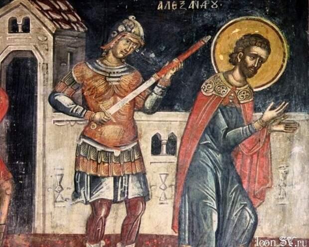 28 марта — День памяти мученика Никандра Египтянина (ок.302).