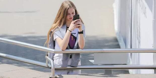 Москва продолжает расширять городскую сеть Wi-Fi