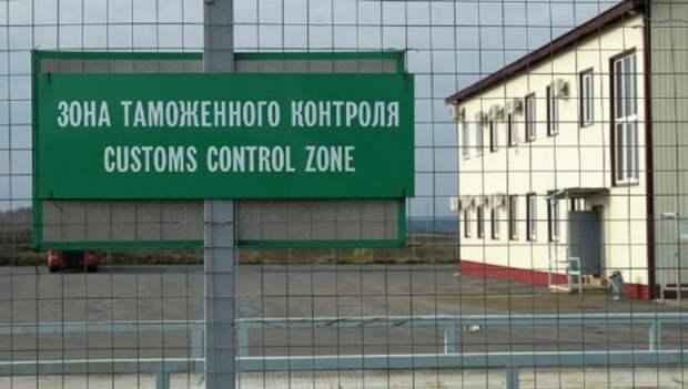 На пункт пропуска «Донецк» пришел мужчина со странным  «большим зеленым рюкзаком»