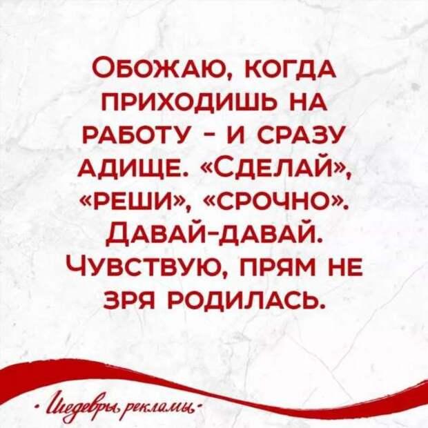 Смешные комментарии. Подборка chert-poberi-kom-chert-poberi-kom-21030703092020-11 картинка chert-poberi-kom-21030703092020-11