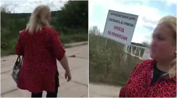 В Подмосковье прокурор лишилась премии из-за красного леопардового платья