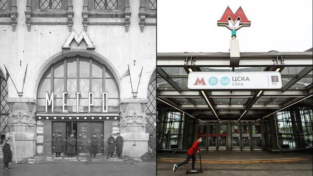 Как менялся главный символ московского метро? (ФОТО)