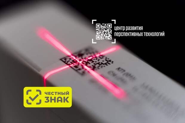 В системе маркировки зарегистрировано 87 тысяч компаний фармотрасли