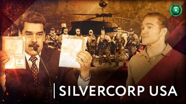 Silvercorp: как охранник Трампа попытался устроить госпереворот в Венесуэле