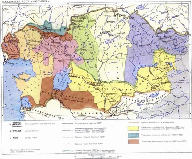 Кто же подарил территории Республике Казахстан?