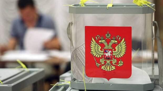 «Единая Россия» озвучила детали процедуры предварительного голосования