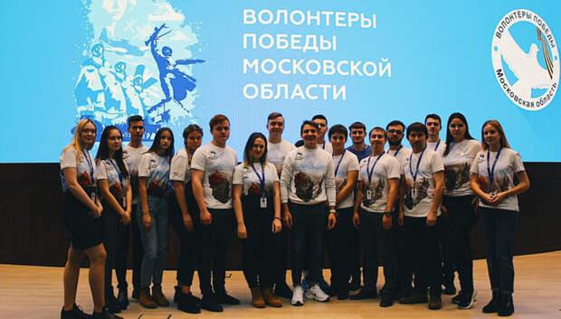 Подмосковные «Волонтеры Победы» стали вторыми в общероссийском рейтинге