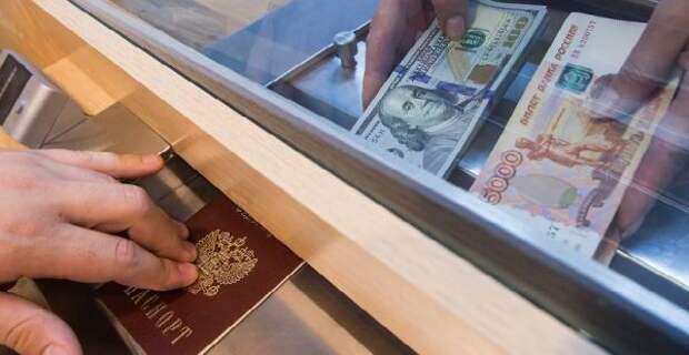 Эксперт рассказал ориске потери денег вроссийских банках