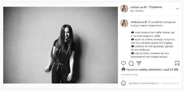 """""""Холостячка"""" Мишина обратилась к украинцам, показав черно-белое фото: """"Я хочу с вами поделиться..."""""""