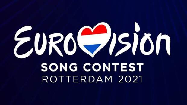 Появилось расписания выступлений конкурсантов Евровидения-2021