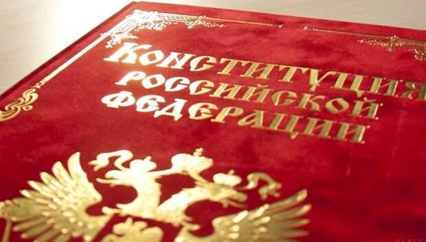 Муфтий Подмосковья отметил важность закрепления в Конституции норм о духовных ценностях