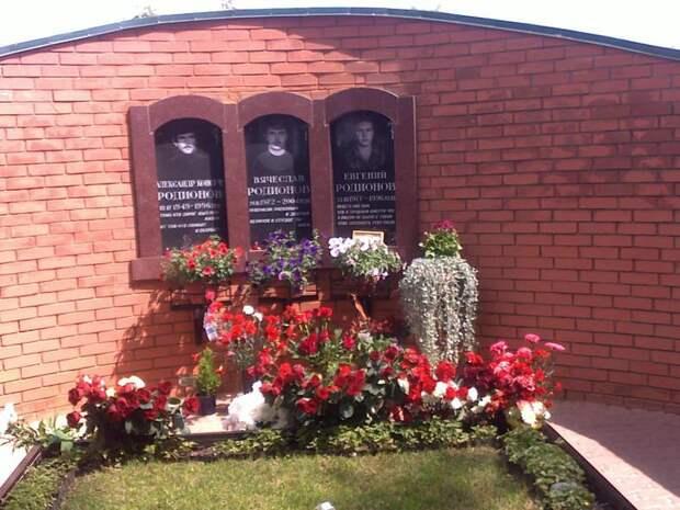 Погиб за Веру Евгений Родионов, память, подвиг