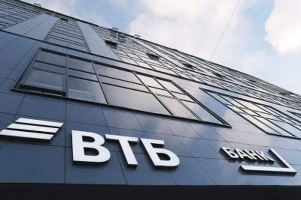 ВТБ за 2020 год выплатит дивиденды на уровне 50% от чистой прибыли по МСФО
