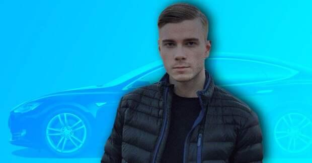  4 коротких факта о российском хакере Егоре Крючкове, который хотел взломать Tesla