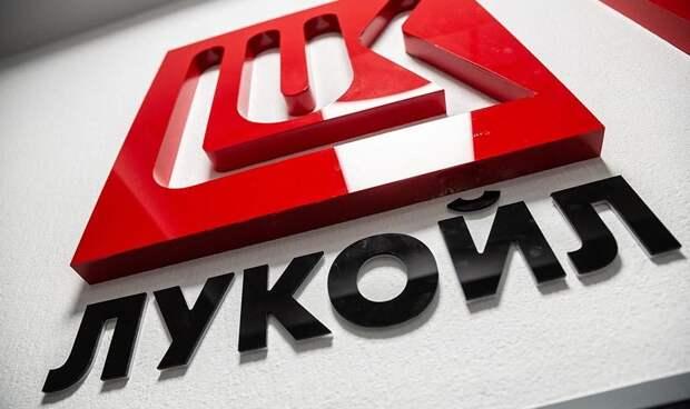 """Квартальная добыча нефти """"ЛУКОЙЛа"""" без учета проекта """"Западная Курна-2"""" снизилась на 11,2%"""