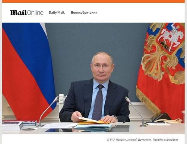Британцы о статье Путина в газете «Цайт»: Путин прав. По-прежнему прав (Daily Mail)