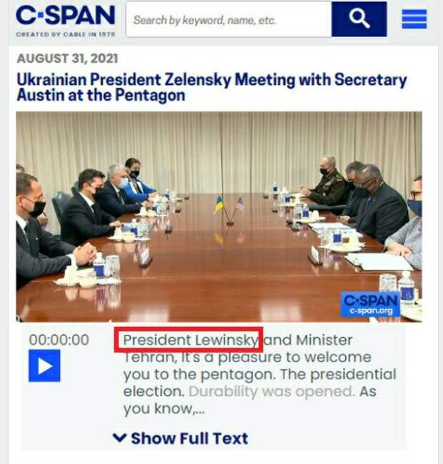 Левински снова в Белом Доме