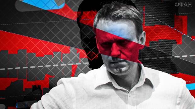 Сплошной обман: никакой голодовки Навального не было. Колонка Армена Гаспаряна