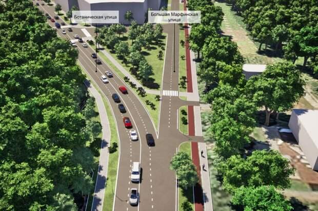 Проект реконструкции Ботанической улицы согласован