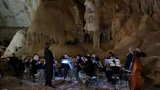 Состоялось открытие сезона концертов из цикла «Под сводами пещеры «Мраморная»