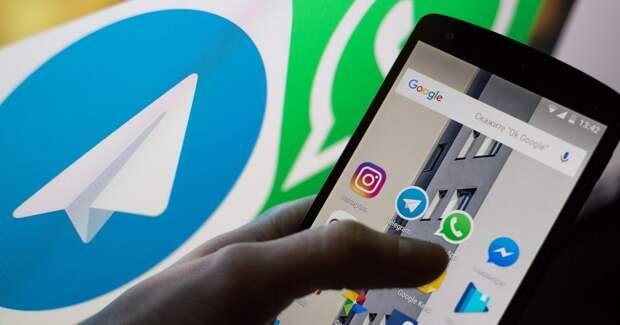 В Госдуму внесли законопроект о запрете блокировки Telegram