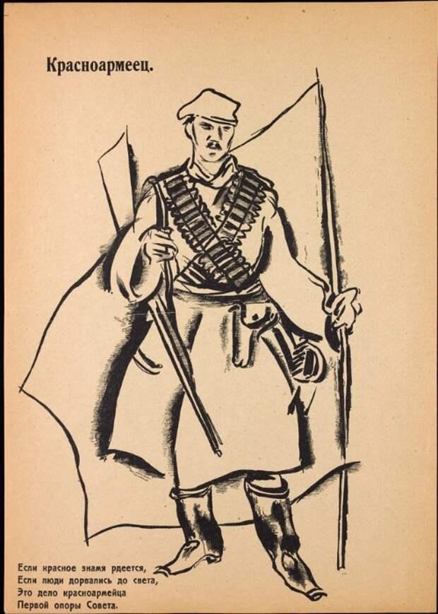 heroes_of_1917_3