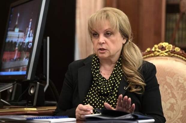 Памфилова заявила об успешном тестировании системы онлайн-голосования