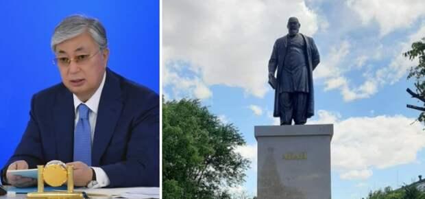 Ряд иностранных переводчиков и исследователей творческого наследия Абая наградил Токаев