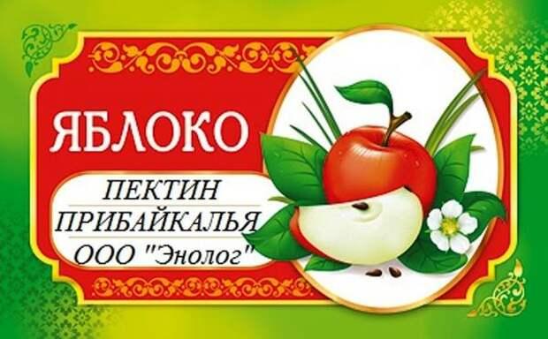 В конкурсе в сфере науки и техники, прошедшем в Иркутской области, отметили проект аспирантки ИРНИТУ