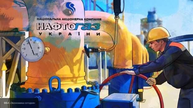 Отопительный сезон 2020: сколько украинцы осенью будут платить за газ