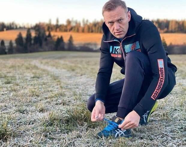 Россия сможет вернуть Навального посредством международного розыска